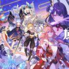 Codes d'échange en direct Genshin Impact 2.1, nouveaux personnages, système de pêche, Moonchase Festival, etc.