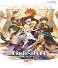 Worthplaying |  'Genshin Impact' révèle plus de détails sur la mise à jour v2.1, date de sortie
