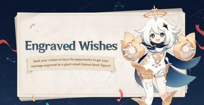 Événement Web Genshin Impact Engraved Wishes: comment participer, récompenses