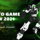 La Xbox revient au Tokyo Game Show 2021