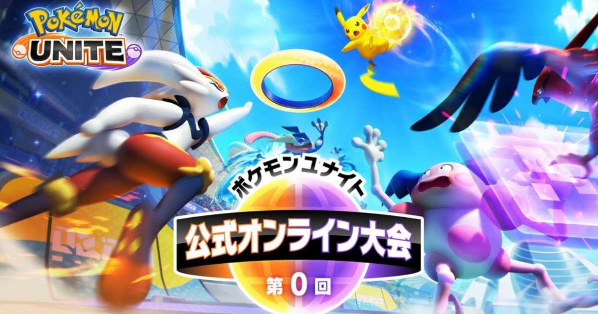 Le premier tournoi officiel de Pokémon UNITE aura lieu au Japon le 19 septembre