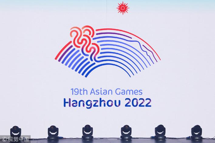 L'esport fait officiellement partie des Jeux asiatiques de 2022, y compris League of Legends et Dota 2